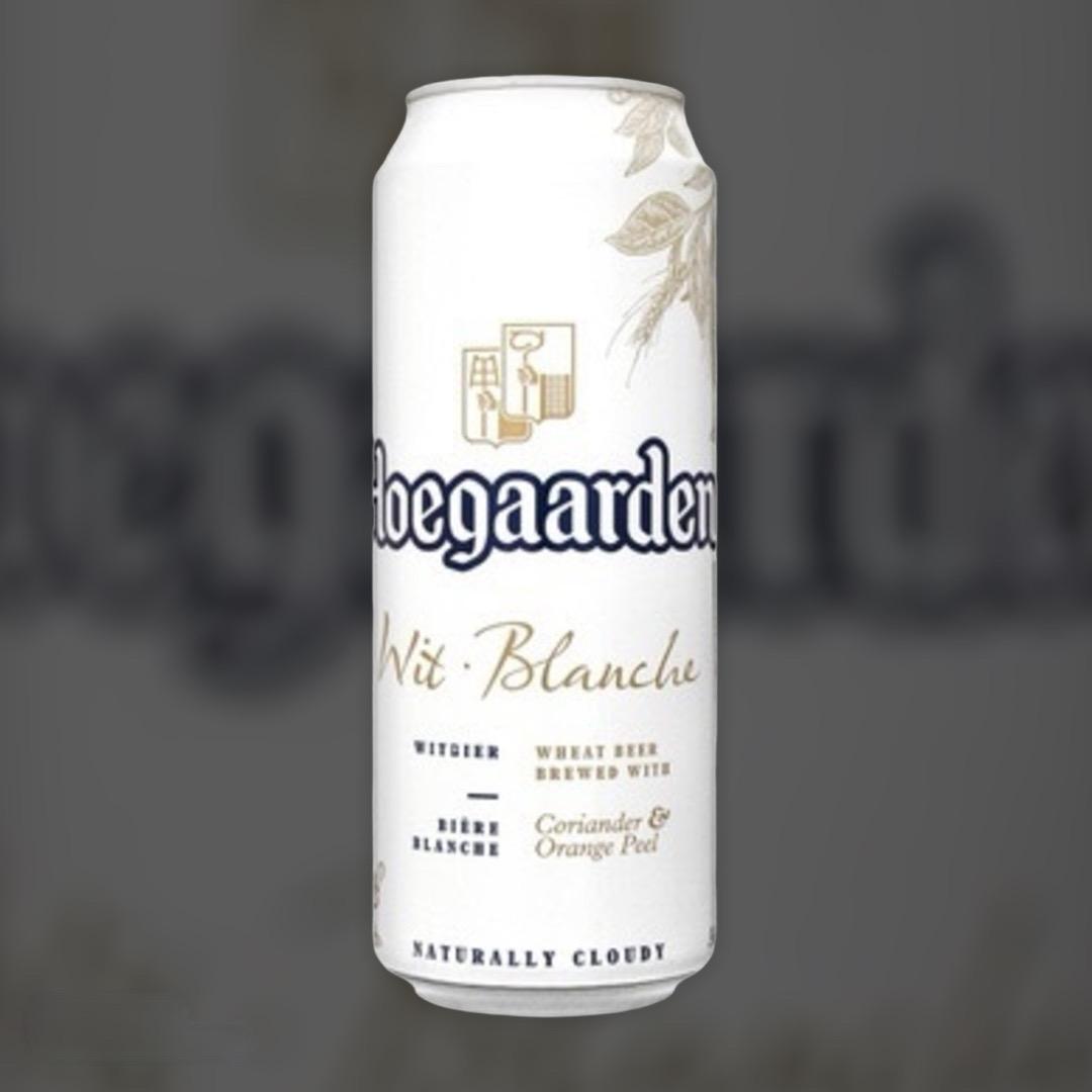 Пиво HoeGaarden White світле нефільтроване 4.7% 0,5 л