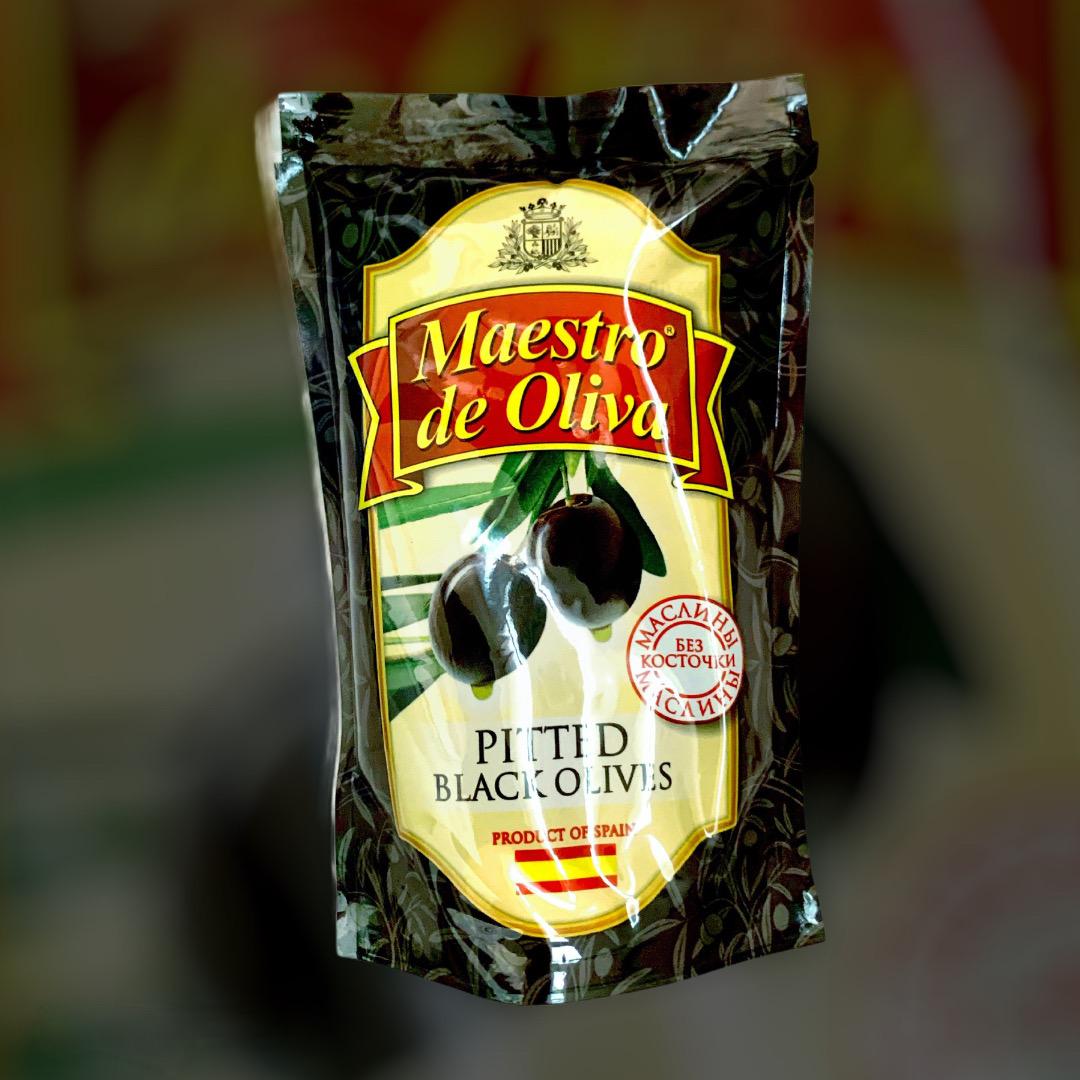 Маслини чорні без кісточки Maestro de Oliva 170 г