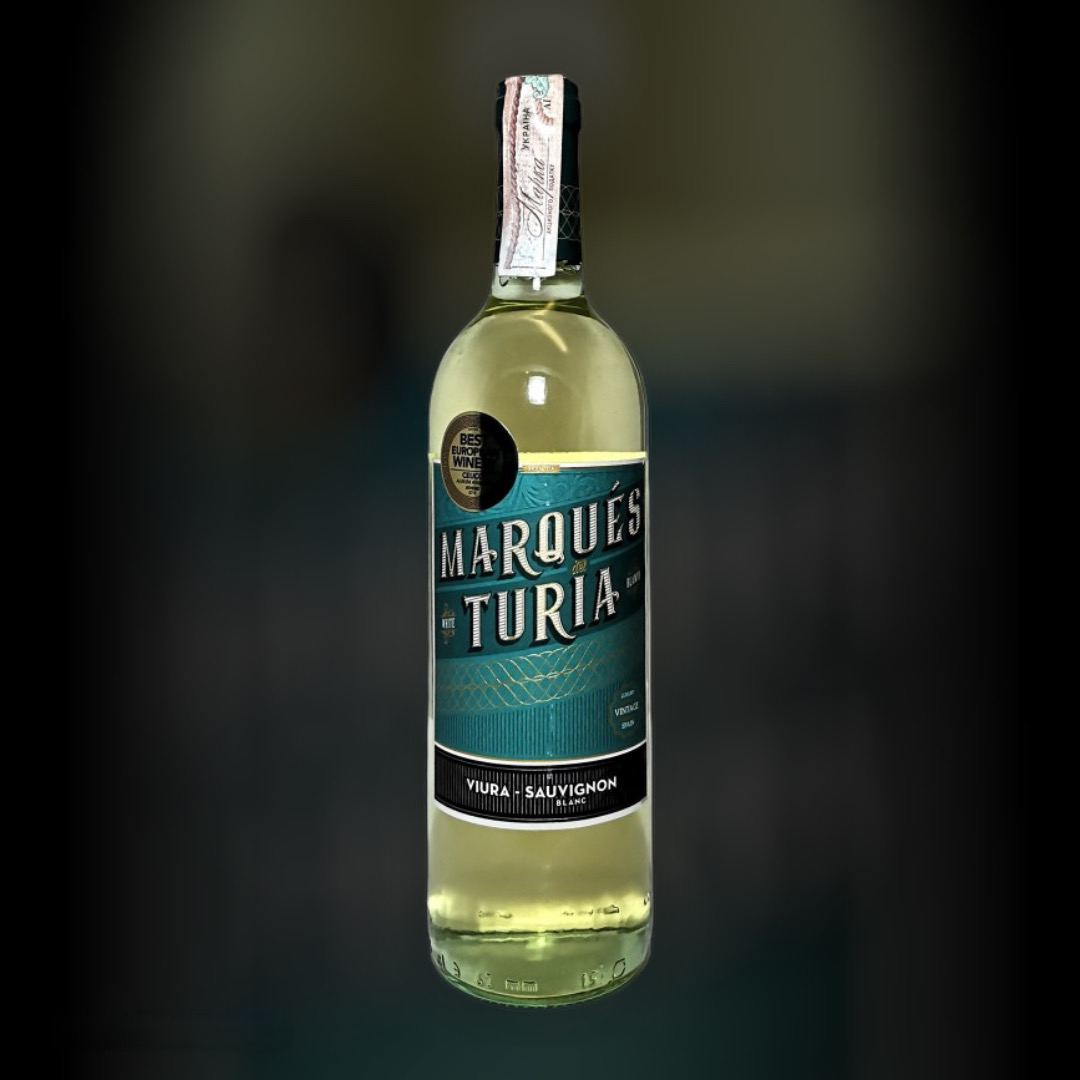 Вино Marques del Turia Viura-Sauvignon біле сухе 11,5% Іспанія 0,75 л