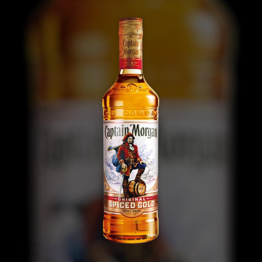 Ром Captain Morgan Spiced Gold 35% 0,7 л